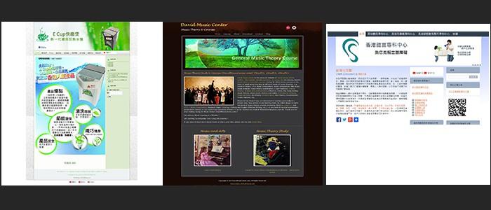 CMS網頁設計