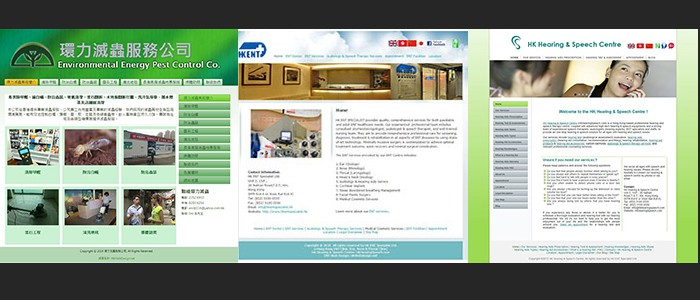 HTML網頁設計